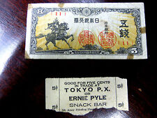 Japan 5 Note Five Bill with .05 Cent Coupn for Tokyo P.X. or Ernie Pyle 8th Army