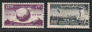 Syria   1949   Sc # C154-55   UPU   MLH   $26.50   (3-1766-5)