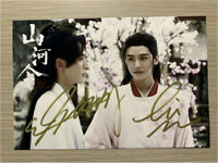 Signed 山河令 WORD OF HONOR 张哲瀚 龚俊 Zhang Zhehan Gong Jun autographed photo 10*15CM