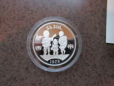 """International Year of the Child"" Bolivia Silver Proof 200 Pesos Coin"