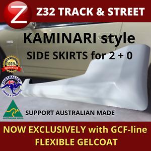 Z32 300ZX Body Kit - SIDE SKIRT PAIR - Kaminari Style Variant 2 + 0 Models only