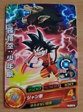 Carte Dragon Ball Z DBZ Dragon Ball Heroes Jaakuryu Mission Part SP #JPJ-08