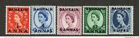 Bahrain - SG# 97 - 101 MNH   /   Lot 0820082