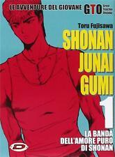 Shonan Junai Gumi. Vol. 1 - Fujisawa Toru