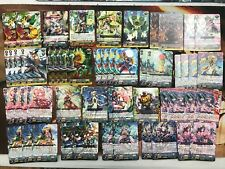CARDFIGHT VANGUARD - NEO NECTAR DECK 1 W/ Sacred Tree Dragon, Resonate Dragon