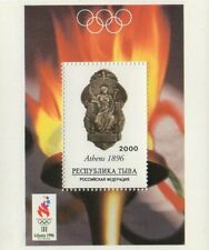 1896-1996 ATHENS CENTENNIAL OLYMPIC GAMES MNH STAMP SHEETLET