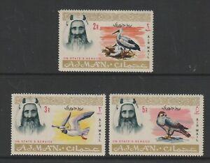 Ajman - 1965,2r - 5r Air. Inscrit Aérien Courrier, Oiseaux Ensemble - MNH - Sg