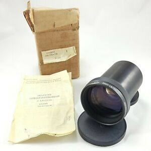 USSR Projection Lens 35KP-1.8/100 with box and doc