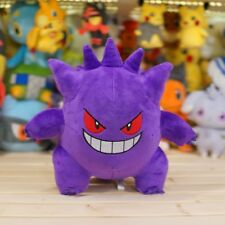 New 23CM Gengar  Plush Dolls Toys TOMY Gift