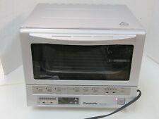Panasonic FlashXpress Double Infrared Toaster Oven (Nbg110P) - Silver (Tt11)