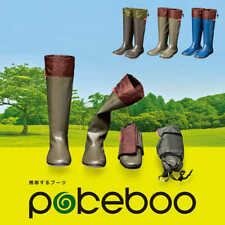 Packable boots portable waterproof Lightweight POKEBOO Fashionable Unisex Japan