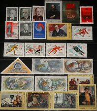 Russia Unión Soviética 1976 year set jhg. 4439-4567 bloque 108-17 4405-4537 + S/s mnh