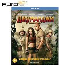 Jumanji: bienvenido a la jungla (Blu-ray, 2018) Eng, Rus, GER, fre, Auro 3D Sonido
