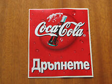 Coke sticker Push - Pull door glass rare unused Coca Cola old