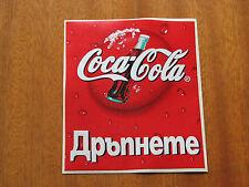 Coke sticker Push - Pull door glass rare unused Coca Cola old