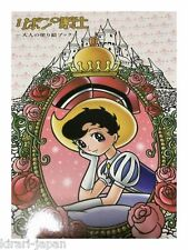 Adult Coloring Book Princess Knight Japan Anime Tezuka Osamu New Free Ship