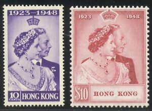 HONG KONG #178-79 Mint NH - 1948 Silver Wedding Set