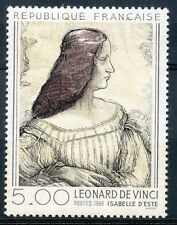 STAMP / TIMBRE FRANCE NEUF N° 2446 ** TABLEAU ART / LEONARD DE VINCI