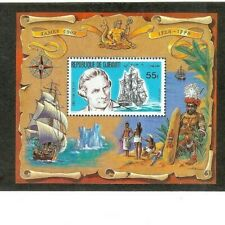 "DJIBOUTI SS # 519 MNH F-VF  ""James Cook Voyage"" 1980 issue"
