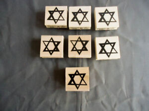 Lot Of Seven Star Of David Rubber Stamp