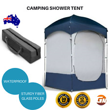 Camping Shower Tent Privacy Screen Portable Fibre Glass Poles Change Room