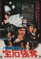 3 MILLIARDS SANS ASCENSEUR Japanese B2 movie poster SERGE REGGIANI 1972 NM
