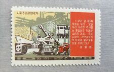 Korean stamps, 1971,Conversion of the DPRK,mnh,Very few