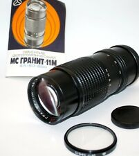New Vintage M42 Zenit Zoom MC Granit-11M. 4.5/80-200mm Tested