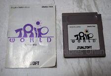 RARE ! NINTENDO GAMEBOY GB  TRIP WORLD w/manual tripworld JAPAN SUNSOFT