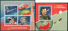 Space Soyuz Gagarin Tereshkova Belka Strelka Russia Madagascar MNH stamps set