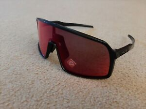 Oakley Sutro, cycling, multisport, leisure sunglasses