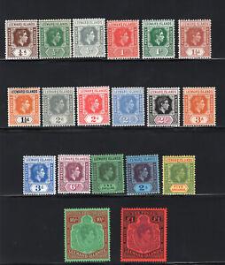 1938-51 Leeward Isl. SC#103-115. SG#95-114c. Mint, Never/H/L Hinged, VF.
