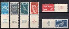 ISRAELE 1950 Posta Aerea EL-AL MNH**
