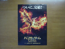 The Hunger Games: Mockingjay - Part 1 MOVIE FLYER mini poster Chirashi ver.2