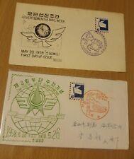 Korea FDC 283 (Advertisement Of Mail + 2nd Postal Week)