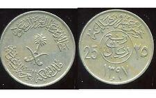 ARABIE SAOUDITE 25 halala 1397 - 1976   ( bis )
