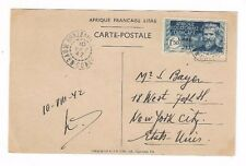 1942 Brazzaville Middle Congo, PPC General deGaulle Troops New York 1.50Fr Libre