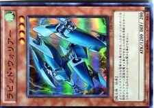 Ω YUGIOH CARTE NEUVE Ω SUPER RARE N° YSD5-JP006 Rapid Warrior