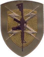 "Shield Rifle Gun Rifle Lightning Embroidered Hook Patch 4"" x 3"""
