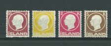 ICELAND 1912 50a TO 5k FRESH MH
