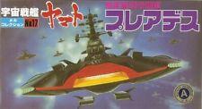 Bandai Star Blazers Pleiades Ship Model Kit #17