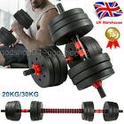 FITNESS 20kg 30kg DUMBELLS PAIR OF WEIGHTS BARBELL/DUMBBELL BODY BUILDING SET UK