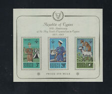 Cyprus Scott # 226A VF OG NH Souvenir Sheet Stamps A few tiny toned spots on rev