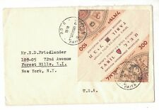 1957 Israel Alpha Mosaic cover good condition