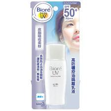 KAO BIORE UV PERFECT FACE MILK SUNSCREEN LOTION SPF50+ PA+++ SEBUM-ABSORBING