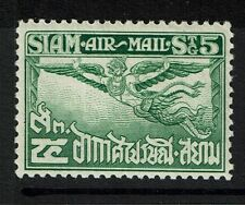 Thailand SC# C3, Mint Lightly Hinged -  Lot 122716