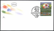 Israel 2004 UEFA 50th Anniversary/Football/Sports/Games 1v + tab FDC (n12443)