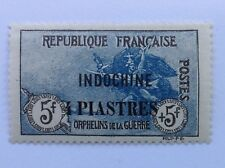 French Indo China 1918 4P On SF & SF War Orphans Fund M/M SG 87 (cat £325)