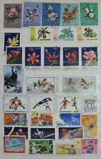 Korea Collection of Mint & Used Stamps  #d741