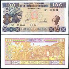 GUINEA 100 FRANCS 2012 P 35  UNC